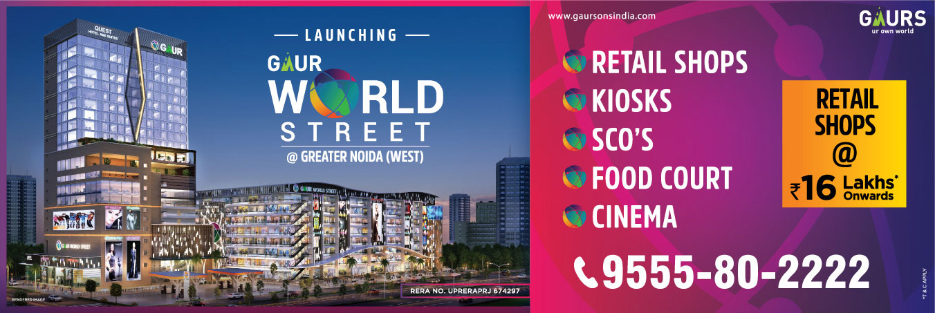 Gaurs Group - Top Real Estate Developer Delhi NCR, Noida