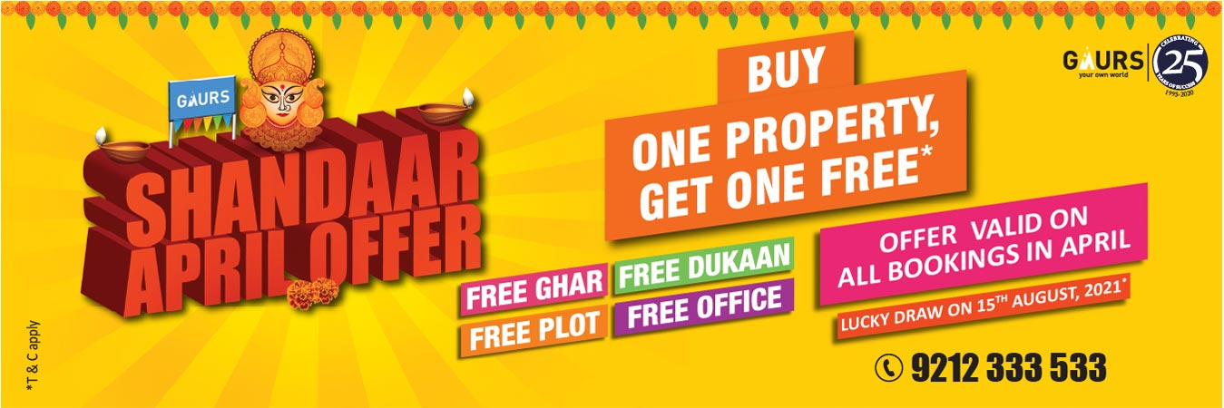 Shandaar Offer